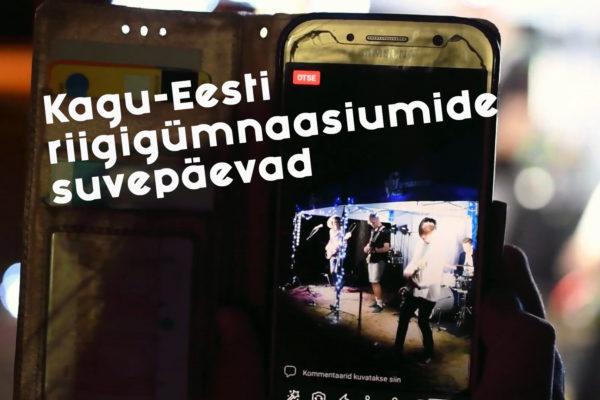 Kagu-Eesti riigigümnaasiumide suvepäevad